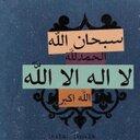 أم ياسر الشنيفي (@02013m) Twitter