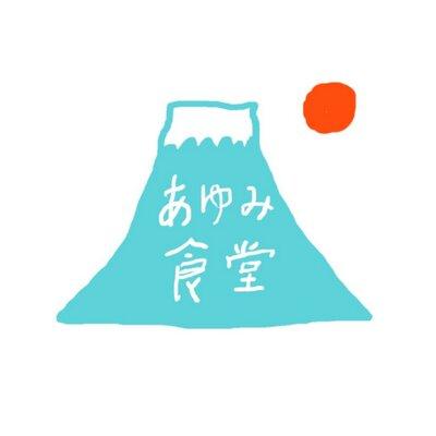 大塩あゆ美 | Social Profile