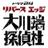 tx_ookawabata