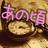 The profile image of old_days_geinou