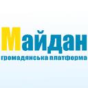 Майдан Одесса