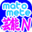 matomete_geinou