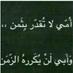 @hajoolah2013_