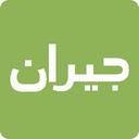 Jeeran Kuwait