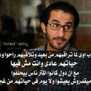 Hitham (@0123_morsy) Twitter