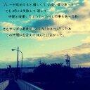 日野 裕大 (@0112_yudai) Twitter
