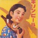 懐かしい昭和時代