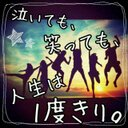 ▲▽REINA△▼ (@0170827) Twitter