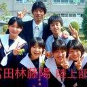 ひなた (@001_hinata) Twitter