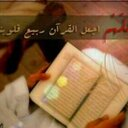 رآفق القرآن ! (@0006_r) Twitter