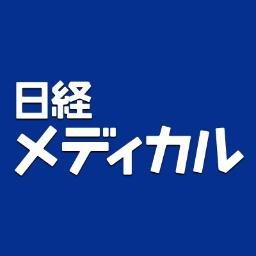 日経メディカル Social Profile