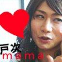 MNT (@017myworld) Twitter