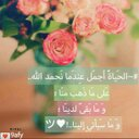 عيوش  (@008876) Twitter