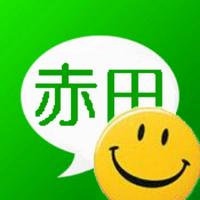 赤田義郎 | Social Profile