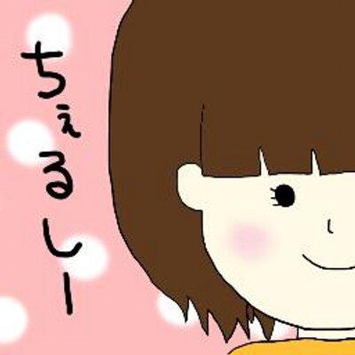 ちぇるしー | Social Profile