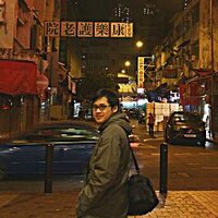 Ryan Hanuma Pramadya | Social Profile
