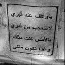 سهل عيد الحزيميَ  (@00_sahal) Twitter