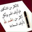 ابوسيف (@0011223363) Twitter