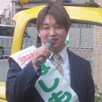 はしもと  浩三 | Social Profile