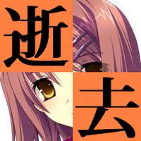 ザーメン♡冬物語 | Social Profile