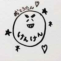 けんけん@おとうたん | Social Profile