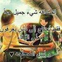 أحمدالطيب (@01210844015) Twitter