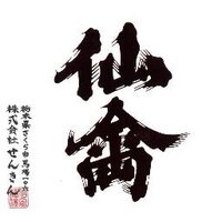 仙禽蔵元   Social Profile