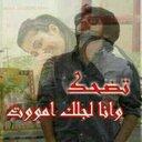 فارس الاحلام (@00Aabbaa97) Twitter