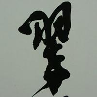 るき | Social Profile