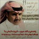 فهد العنزي (@00fahad123591) Twitter