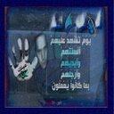 الذيب (@0047Aahd) Twitter