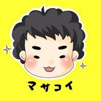 マサコイ | Social Profile