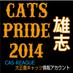 d_cats_c_reague