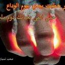 ابوحسين (@00213555487065) Twitter