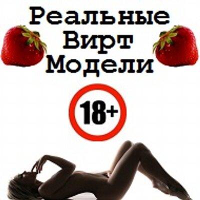 eroticheskie-igri-i-temi-dlya-mobilnogo