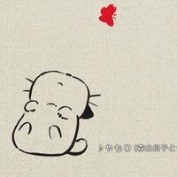 葦黙齋 | Social Profile
