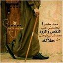 rmad2nsan (@007Khalo0od) Twitter