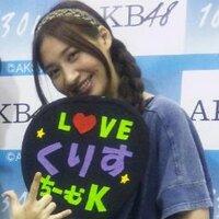 d(・▽・)b@中塚智実広報係(一般人) | Social Profile