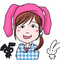 山田うさこ@LINEスタンプもよろ♩ | Social Profile
