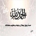 sara fahad (@0034Fahad) Twitter