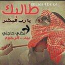 Abduallh AL.harthi (@0001_abood) Twitter
