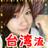The profile image of taiwan_jyosei