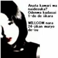 Sachi san | Social Profile