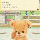 ちゅち (@01290719) Twitter