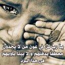 ابو اسكند (@0096170804115) Twitter