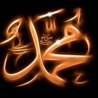 islamiogren