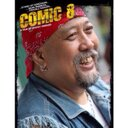 Photo of Indro_Warkop's Twitter profile avatar