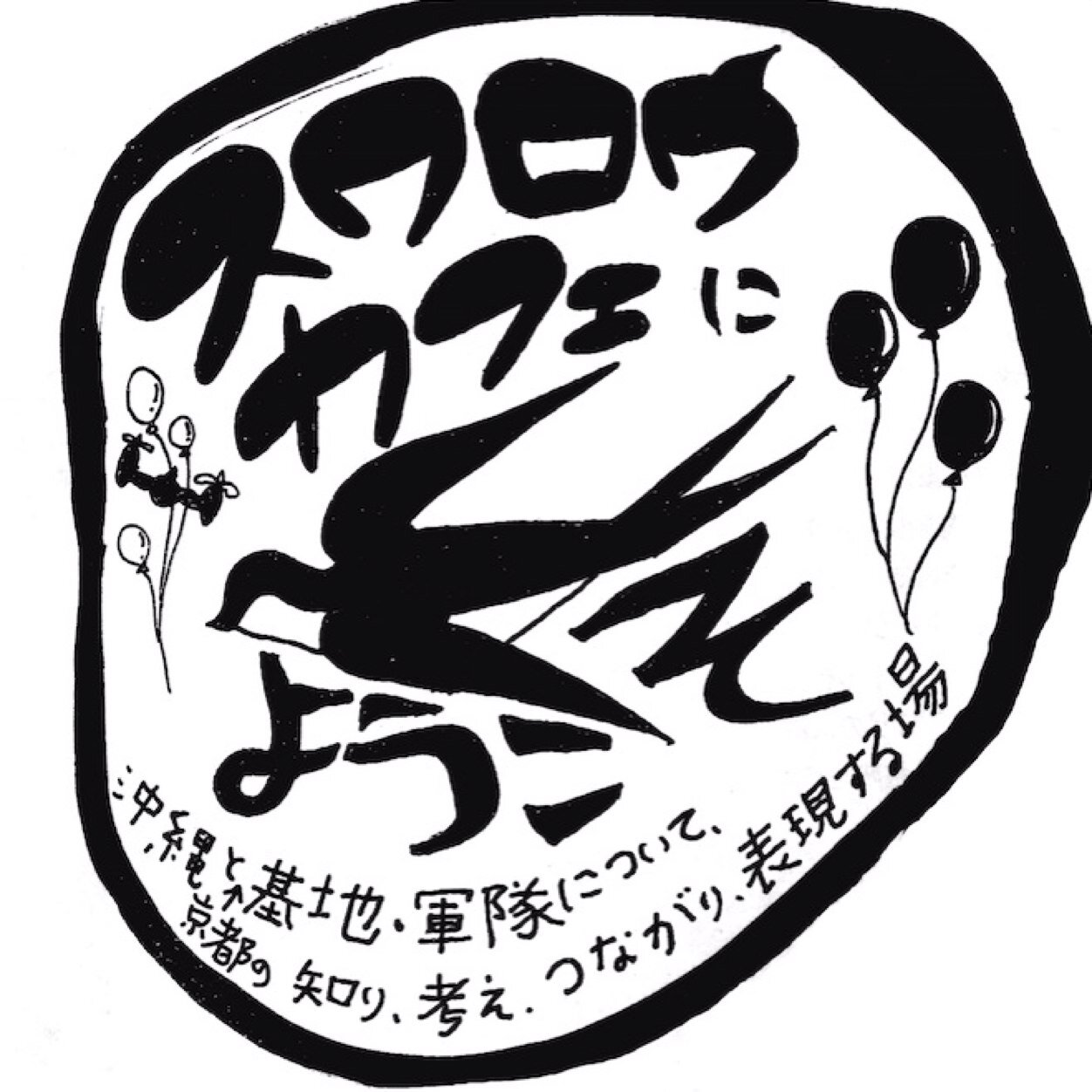 nobaseokinawa