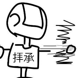 拝承型yosimo Social Profile