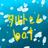 @taruto_bot